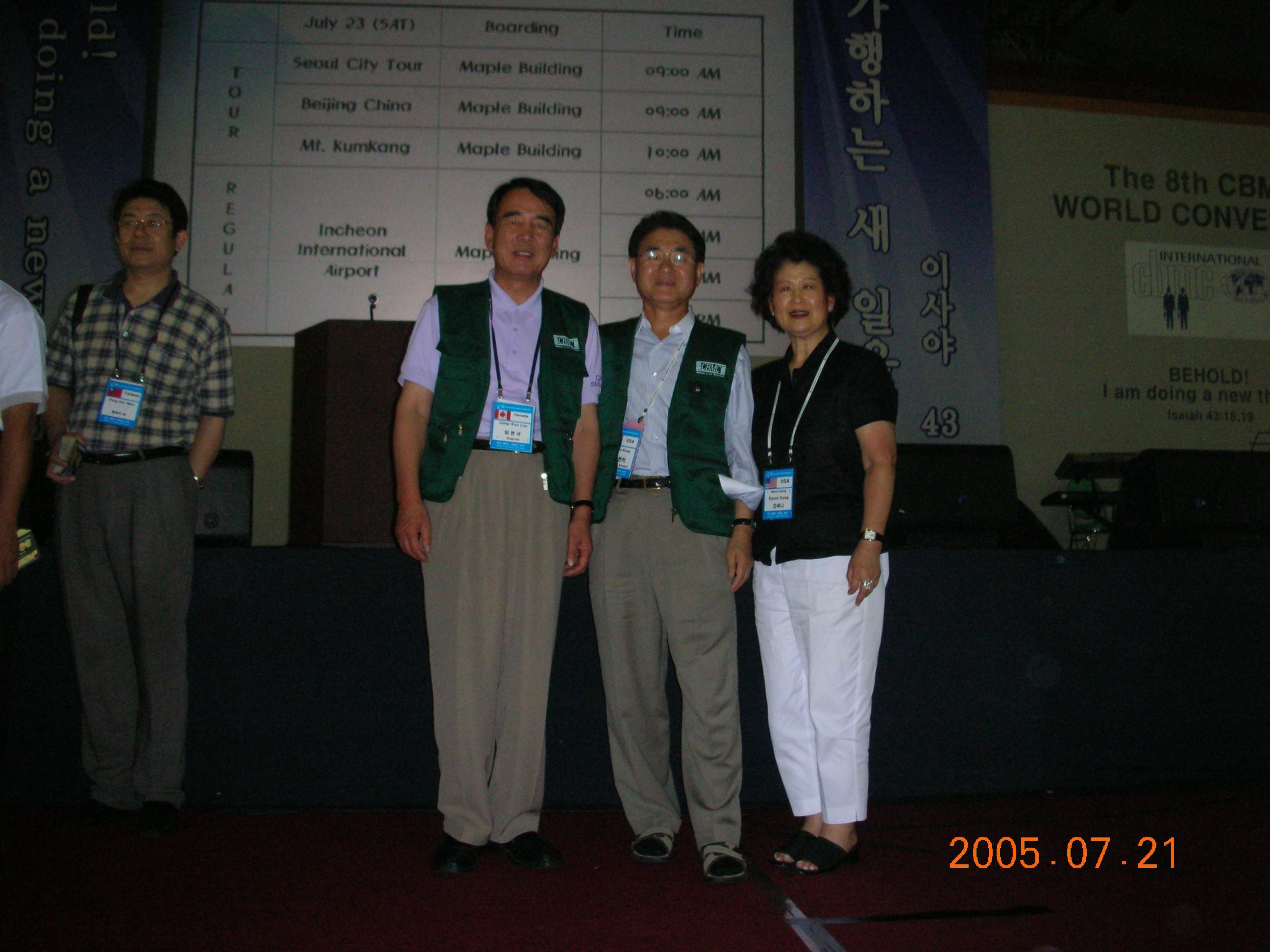 DSCN0063.JPG
