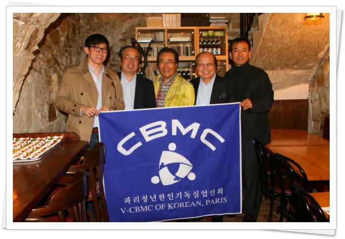 1_Paris V-CBMC창립-김승규중앙회장과 (1).jpg